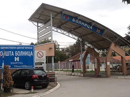 U kovid bolnicama ZC Vranje123 pacijenta