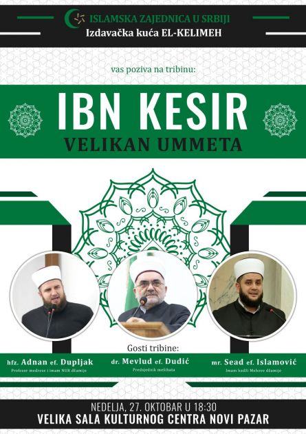 U nedjelju tribina: Ibn Kesir – Velikan ummeta