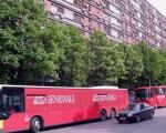 U ponudi pet prevoznika za gradski prevoz
