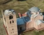 U toku pripreme za proslavu 850 godina Nemanjinih zadužbina u Kuršumliji