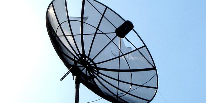 UDS: Za lokalne i regionalne emitere manje naknade
