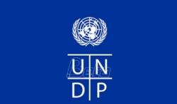 UNDP u Srbiji: Otvoren javni poziv za inovacije u oblasti cirkularne ekonomije