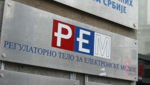UNS: Odložena sednica REM-a, novinari nisu mogli da prisustvuju zbog epidemioloških mera
