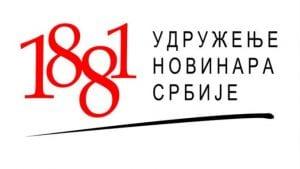 UNS: Policija da pronađe odgovorne za demoliranje Novinarske kuće kod Smederevske Palanke