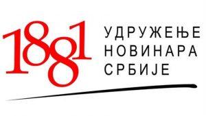 UNS: Savet REM-a nije izabrao članove UO RTS-a i RTV-a, nije bilo kvoruma