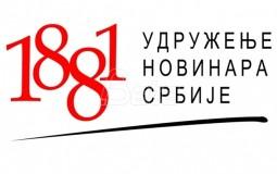 UNS traži od policije da pronađe odgovorne za demoliranje Novinarske kuće kod Smederevske Palanke