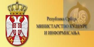 Udruženja: Ne prihvatamo novac od Ministarstva – konkurs je bio nelegitiman