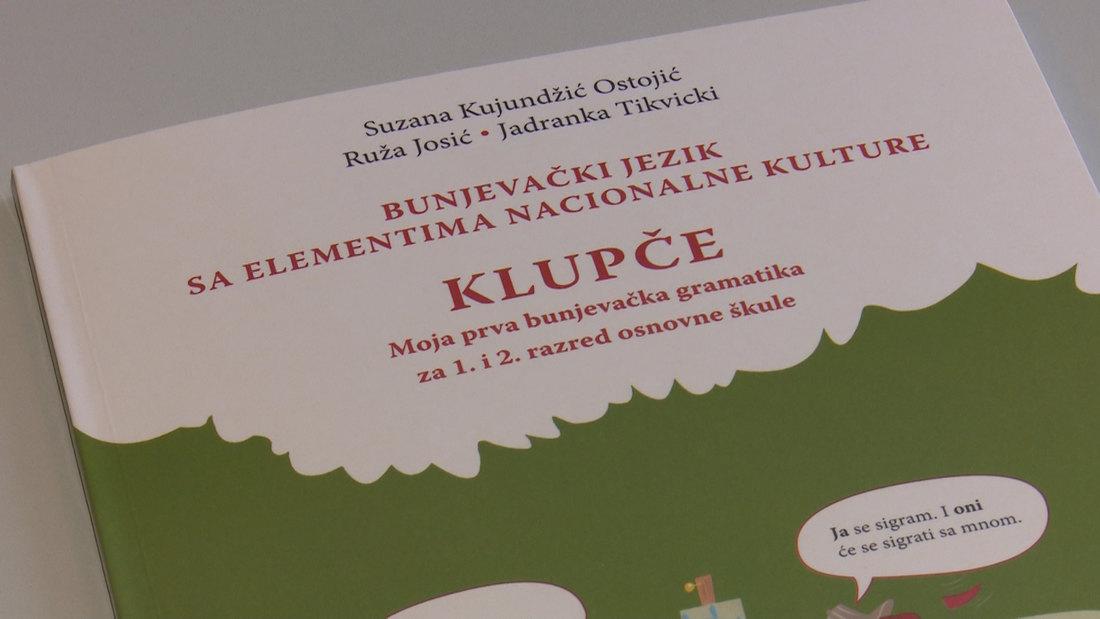 Udžbenik bunjevačkog jezika štampan na latinici