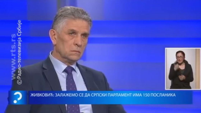 Ugljanin nije znao da odgovori zašto nije tražio autonomiju Sandžaka dok je bio ministar