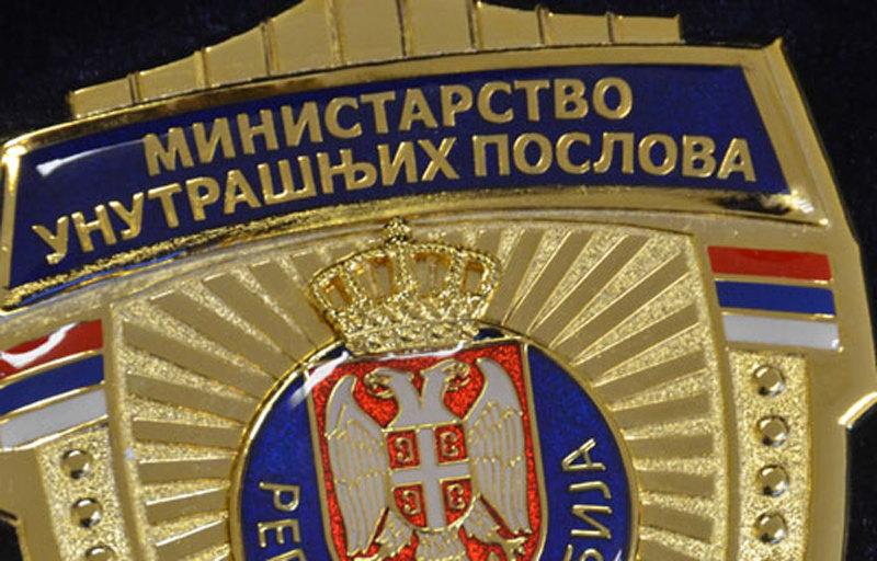 Uhapšen diler u Novom Sadu, odveden u zatvor po poternici