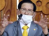 Uhapšen vođa sekte koja je postala žarište korone u Južnoj Koreji