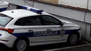 Uhapšena petorica u Beogradu, zaplenjeno više od 300 grama droge