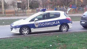 Uhapšena žena u Užicu zbog posedovanja droge