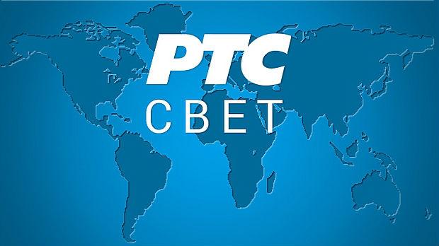Uhapšeno devetoro osumnjičenih za terorizam na teritoriji Rusije