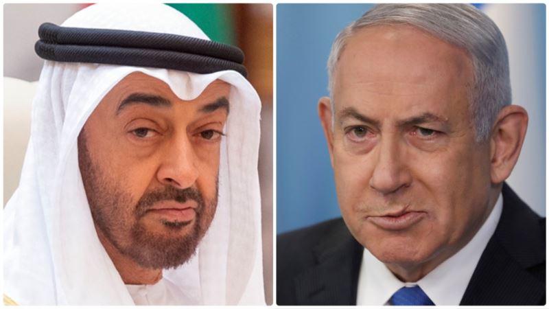 Ujedinjeni Arapski Emirati i Izrael uspostavili telefonski saobraćaj