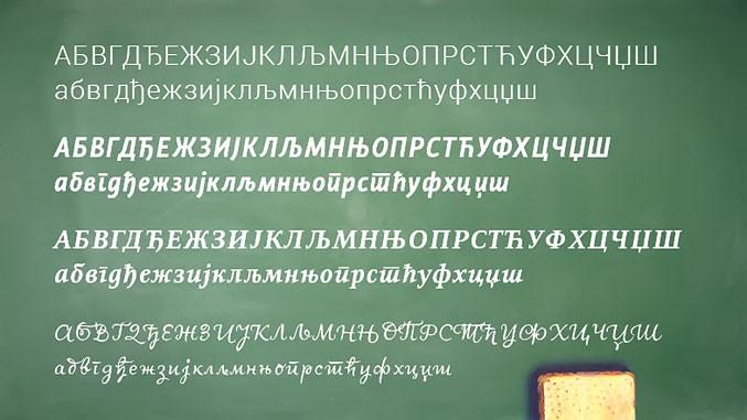 """""""Ukoliko bi Skupština usvojila Zakon o rodnoj ravnopravnosti bio bi to propis protiv srpskog jezika"""""""