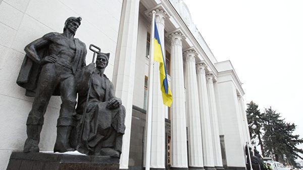 Ukrajinski parlament usvojio zakon o proširenju morske teritorije