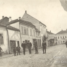 Ulica kneginje Ljubice pocetkom XX veka