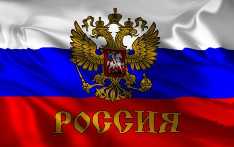 Umesto Vikipedije: Rusija stavlja svoju enciklopediju na Internet i s prevodom