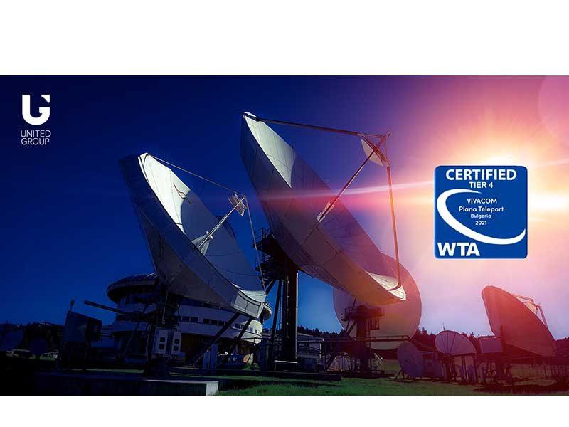United Grupa: VIVACOM dobitnik Tier 4 sertifikata, Plana Teleport zvanično među najsavremenijim satelitskim centrima