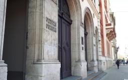 Univerzitet u Beogradu: Neprimeren performans Jedan od pet miliona ispred Rektorata