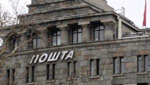 Uplata svih obaveza prema državi na šalterima pošta u Srbiji