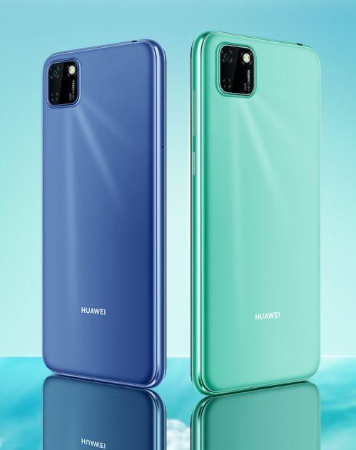 Upoznajte najnovije telefone Huawei Y serije!