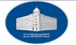 Uredba Vlade o dodatnom zaduživanju u vreme vanrednog stanja