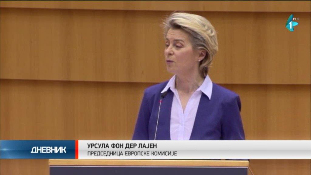 Ursula fon der Lajen pozvala Uniju da pomogne Zapadnom Balkanu u nabavci vakcina