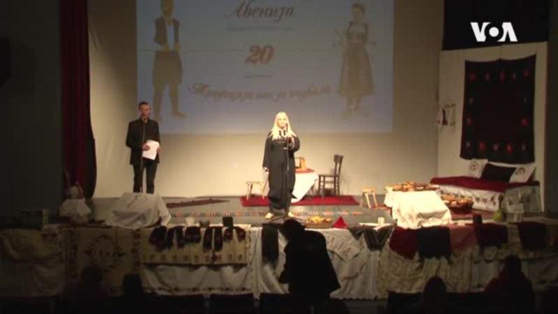 Uruženje Avenija: Dvadeset godina borbe za prava žena