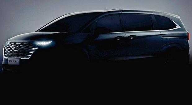 Uskoro Hyundai Custo
