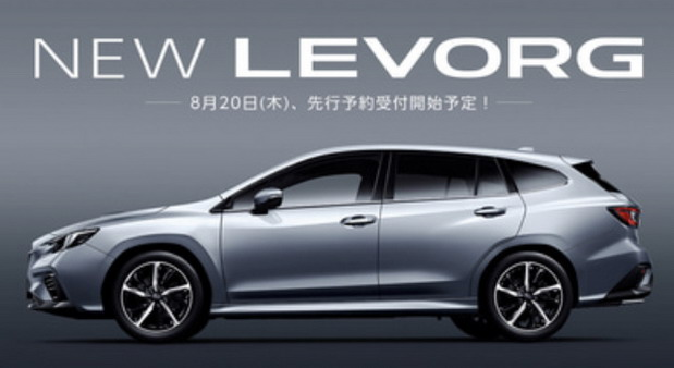 Uskoro novi Subaru Levorg