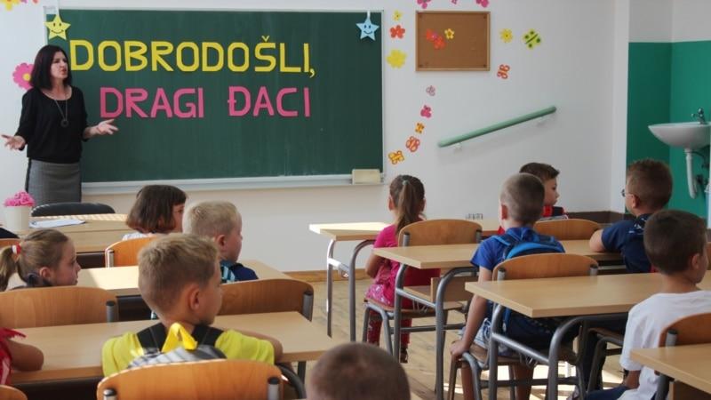 Ustavni sud BiH utvrdio da su učenici u Konjević Polju diskriminisani