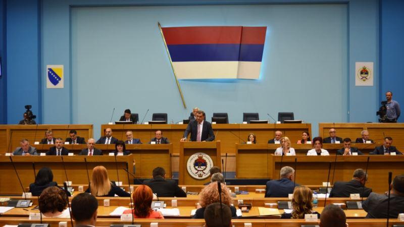 Ustavni sud RS: Nisu povrijeđeni interesi Bošnjaka i Hrvata
