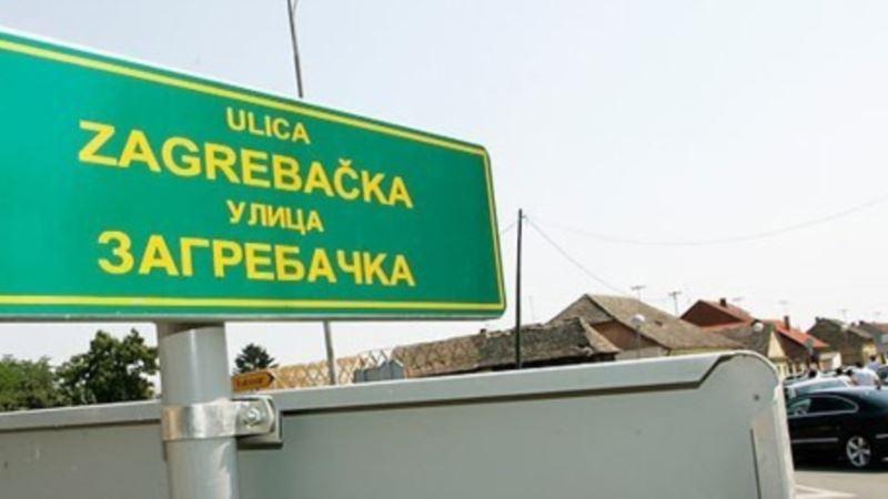 Ustavni sud o ćirilici u Vukovaru – Predstavnici Srba rezervirani