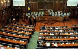 Usvojen zakon o Ministarstvu odbrane Kosova