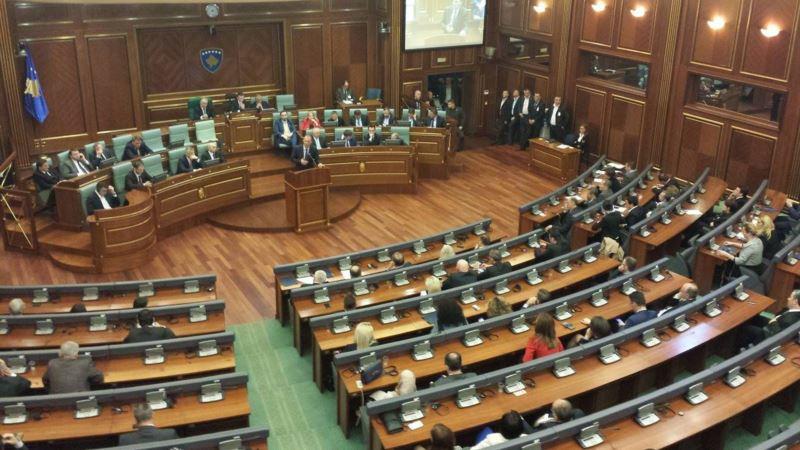 Usvojena rezolucija o političkom i građanstvom jedinstvu u odbrani vrednosti naroda Kosova
