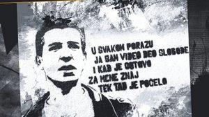 "Uži izbor za nagradu ""Milan Mladenović"""