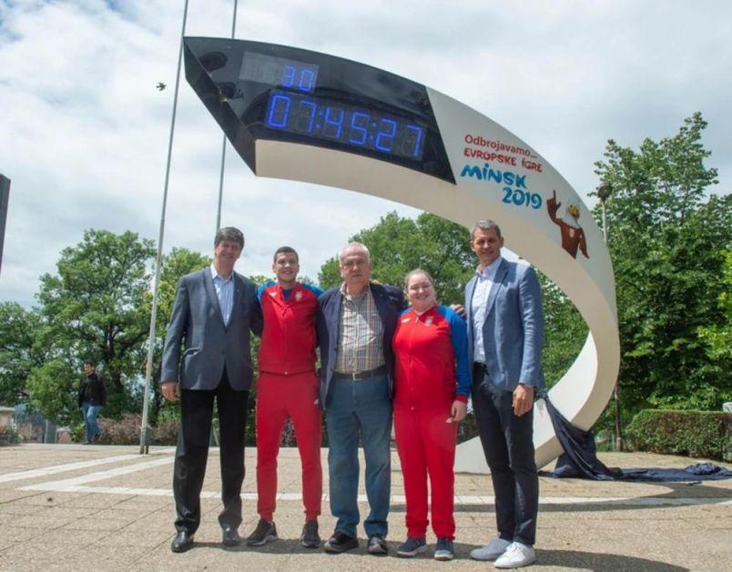 VERUJEMO U USPEH: Tim Srbije spreman za Evropske igre u Minsku!