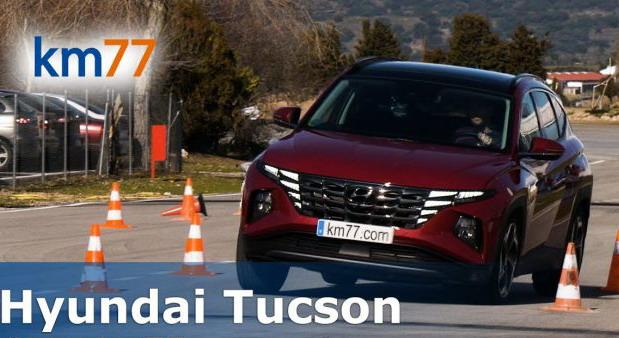 VIDEO: Novi Hyundai Tucson na testu severnog jelena
