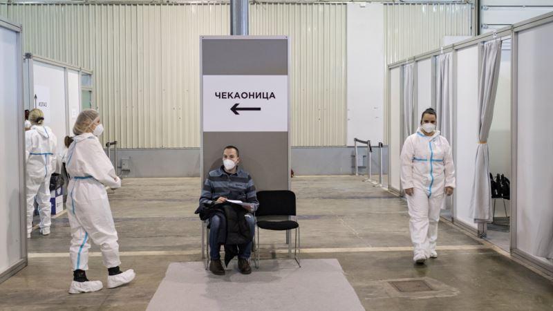 U Srbiji 2.080 novozaraženih, vakcinacija samo na poziv