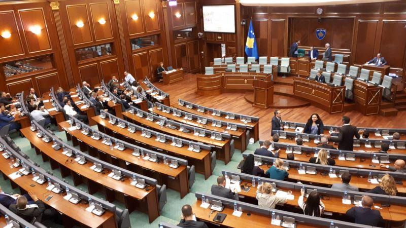 Vanredna sednica Skupštine Kosova o vizama