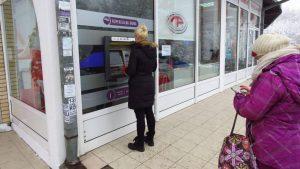 Vasić: Ne treba očekivati negativne kamatne stope na štedne depozite u bankama u Srbiji