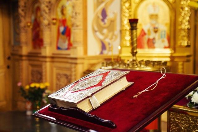 Vatikan stao u zaštitu SPC?