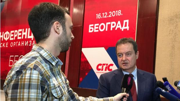 Važno je da se na sednici SB UN čuje stav Srbije