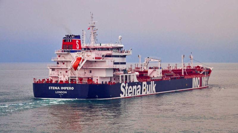 Velika Britanija Iranu: Zaplena tankera je neprijateljski akt