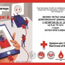 Velika letnja akcija dobrovoljnog davanja krvi 29. jula