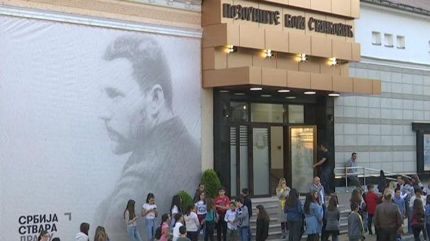 Veliki dan za Vranje i pozorišnu publiku