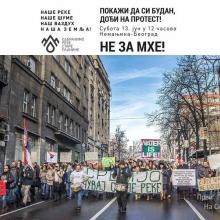 Veliki ekoloski protest u Beogradu - 13. jun, 12 casova