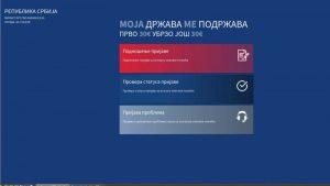 Više od 3,5 miliona prijava za pomoć od 60 evra